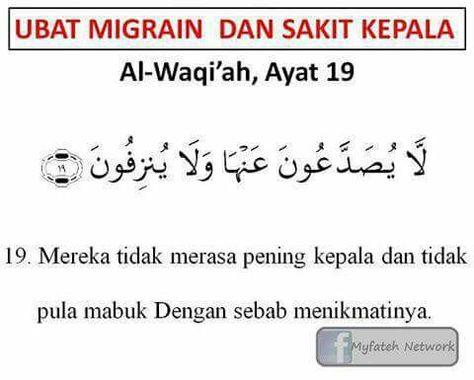 95 Best Istajib Du Ana Ya Allah Images Doa Islam Islamic Quotes Allah