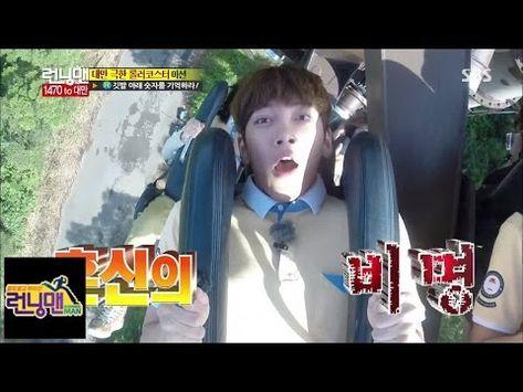 7 Hilarious K Pop Idol Rollercoaster Reactions Allkpop Com Korean Variety Shows Korean Variety Shows Running Man Hilarious