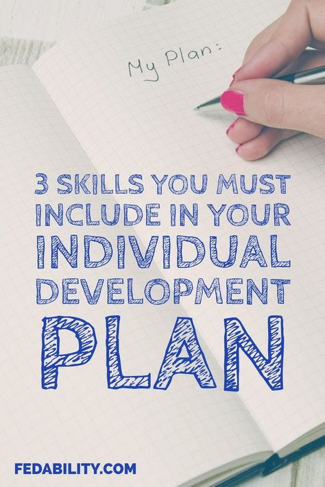 Professional development goals: Include these 3 skills in your individual development plan - Fedability