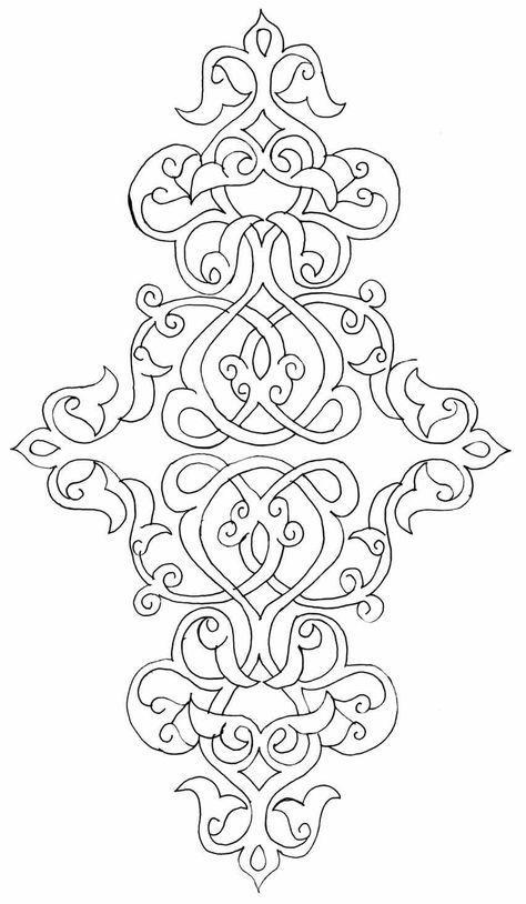 Desenliuzunnakisdeseni Desenleri Oymaclkta Kullanlan Paylamlar Desenler Almalar Oymacl Aa Yedesenli Stickmuster Ornamente Vorlagen Islamische Muster