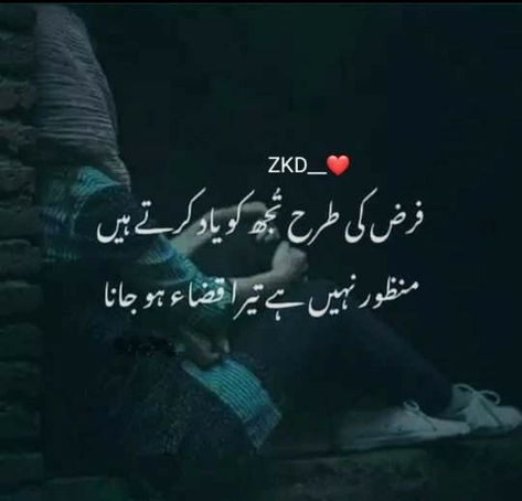 151 Best Someone Special A Images Romantic Poetry Urdu Poetry