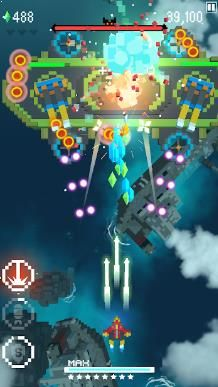 Pixel Space Shooter 3d Shoot At Incoming Alien Ships