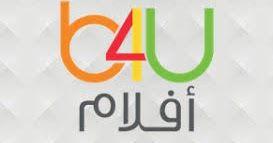 يمكن لمحبي ومفضلي الأفلام الهندية والأعمال الدرامية متابعة الكثير من المسلسلات الممتعة والأفلام السينمائية المليئة بالأغاني الهند Gaming Logos Logos Atari Logo