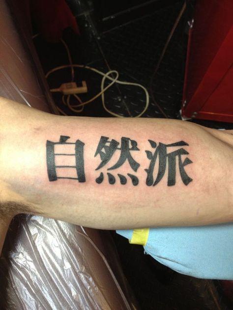 ボード Tattoos のピン