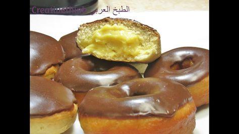 Donuts Recipe الدونات بطريقتين و بأشكال مختلفة محشية و لذيذة Desserts Food Doughnut