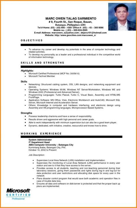 Pin By Tush On Fsdf Resume Examples Sample Resume Resume