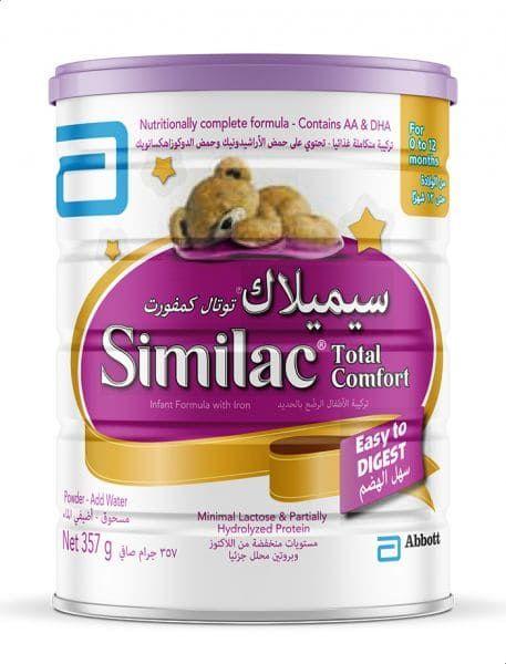 تعرفي الأن علي افضل حليب للرضع لا يسبب غازات أفضل 7 منتجات Food Animals Dog Food Recipes Similac
