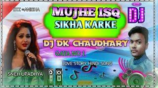 Mujhe Ishq Sikha Karke Song Ringtone Download Mp3 In 2020 Songs Cover Songs Ringtone Download