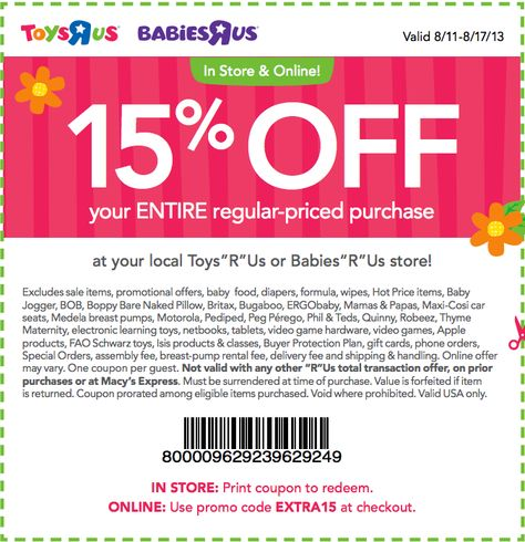 Babies R Us 15 off Printable Coupon Baby sager stuff - coupon disclaimer examples