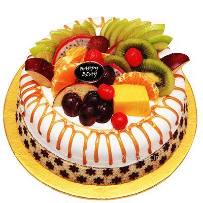 Strange Online Cake Delivery In Abohar Cake Shop In Abohar Cake Shop In Funny Birthday Cards Online Inifodamsfinfo