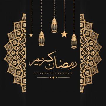 رمضان كريم تصميم باللون الأسود مع مصابيح الخط العربي رمضان كريم مسجات رمضان Png والمتجهات للتحميل مجانا Design Ceiling Lights Ramadan
