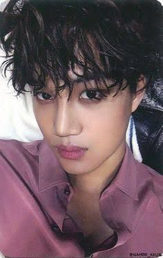 exo fluff imagines - jongin in 2019   DADDY KAI   Exo, Peach pie