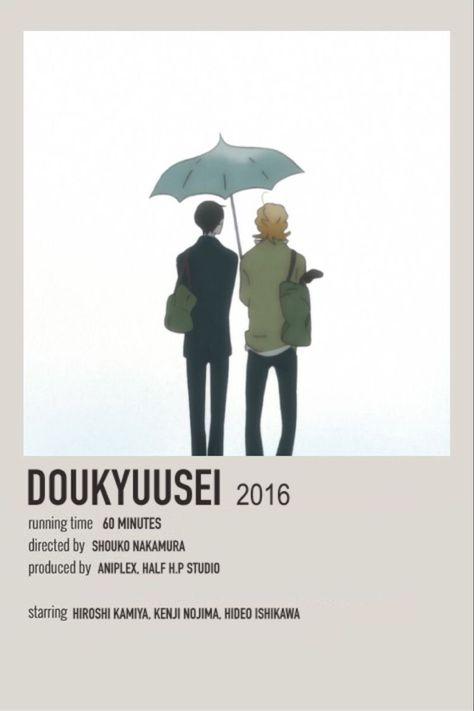 Doukyuusei minimalist poster