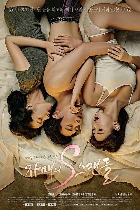 The Sisters S Scandal 2017 Korean Movie 18 Movies Korean