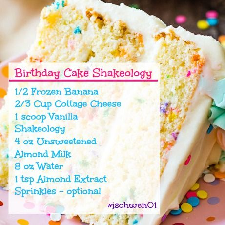 Birthday Cake Shakeology Love But Want To Save On Calories Try This