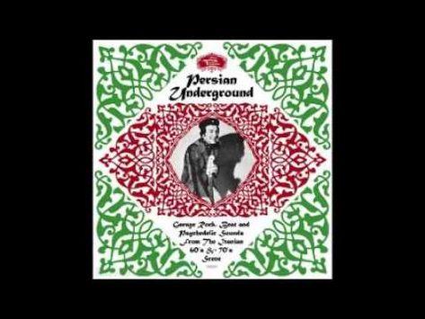 Va Persian Underground Garage Rock Beat Psychedelic Music