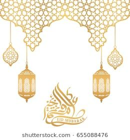 Eid Mubarak Greeting Card Template With Morocco Pattern And