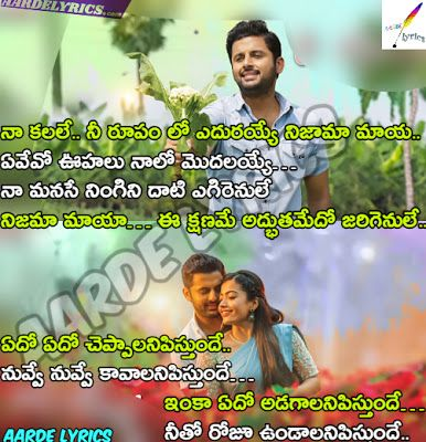Sara Sari Edo Edo Cheppalanipisthondhe Song Lyrics From Bheeshma 2020 Telugu Movie In 2020 Movie Songs Song Lyrics Lyrics