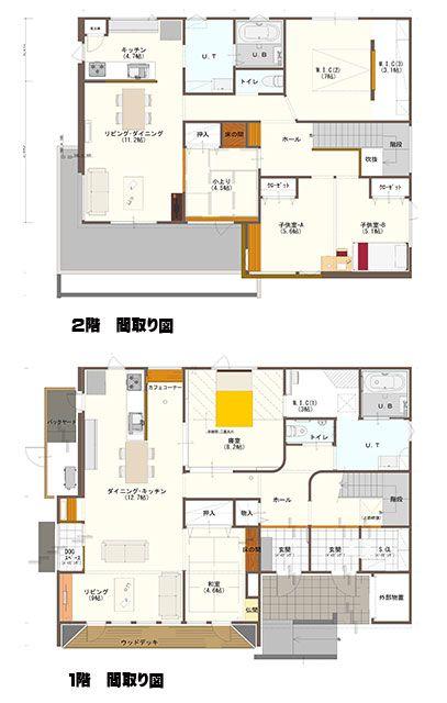 2世帯 おしゃれまとめの人気アイデア Pinterest 1717 2世帯住宅