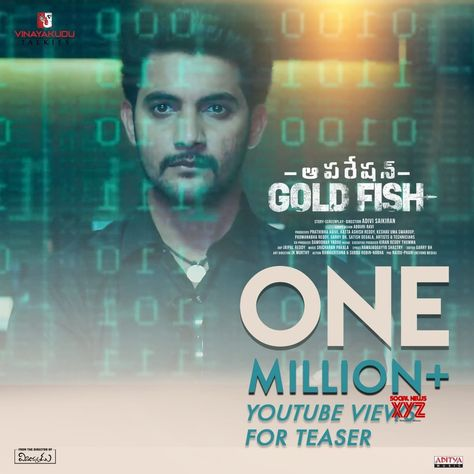 Operation Gold Fish Teaser Gets 1 Million Plus Real Time Views In Less Than 24 Hours