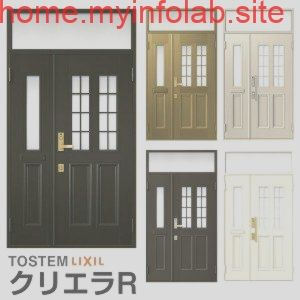 玄関ドア リクシル Lixil クリエラr 親子ドア 12型ランマ付 内付 半外