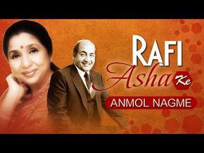 Lata mangeshkar & mohd rafi romantic duets jukebox 1 superhit.