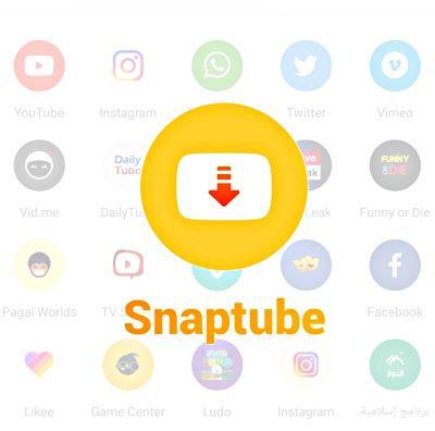سنابتوب Snaptube أفضل تطبيق يجمع بين المتصفح والتنزيل Pie Chart Chart Youtube