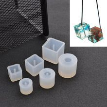 DIY Silicone Pendant Mold Jewelry Making Cube Resin Casting Mould Craft Tool ER