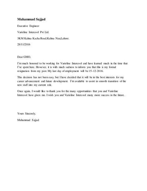 Contoh Surat Resign One Day Notice Contoh Surat Resign One