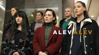 مسلسل اللهيب الحلقة 14 الرابعة عشر مترجمة قصة عشق اللهيب الحلقة 14 اللهيب ١٤ In 2021 Adidas Jacket Athletic Jacket Jackets