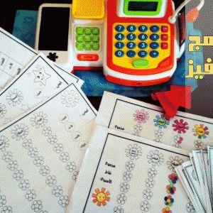 أرشيف تصنيف أمهات و معلمات رياض الجنة Arabic Books Books