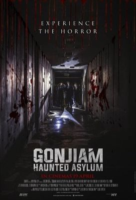 Gonjiam Haunted Asylum Poster In 2020 Haunted Asylums Terror