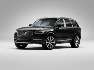 Check Out These 23 Incredible Cars From The Shanghai Auto Show Volvo Xc90 Volvo Cars Volvo