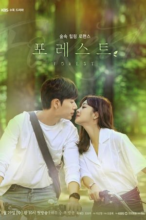 Streaming Forest Episode 7 8 Subtitle Indonesia Streaming Forest Episode 7 8 Subtitle Indonesia In Ver Drama Coreano Ver Doramas Online Ver Doramas En Español
