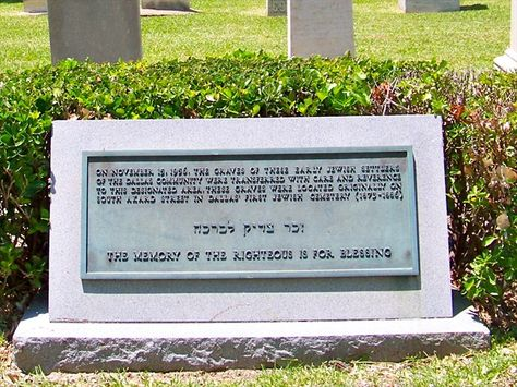 Temple Emanu-El Cemetery - Dallas TX Image