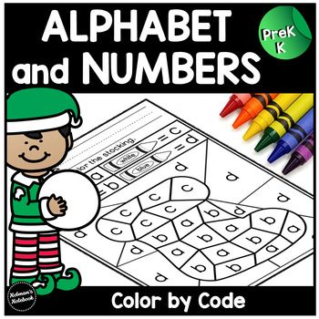 Alphabet And Numbers Color By Code Freebie Alphabet And Numbers Identifying Letters Coding