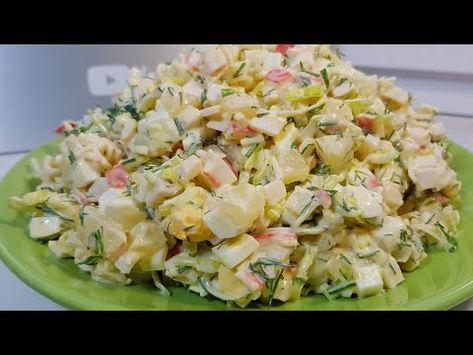 Быстрое приготовление праздничного салата