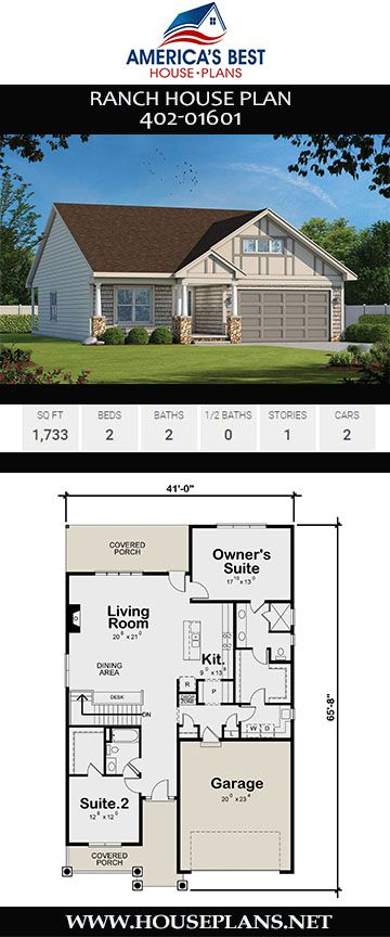 House Plan 402 01601 Ranch Plan 1 733 Square Feet 2 Bedrooms 2 Bathrooms Ranch House Plan Ranch House Designs House Plans