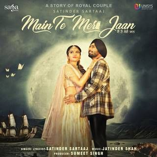 Main Te Meri Jaan Mp3 Song Download Romantic Comedy Movies Comedy Movies Indian Movies