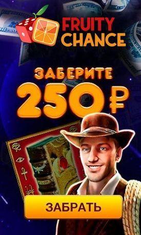 казино онлайн играть на деньги бонус за регистрацию