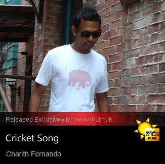 Cricket Song - Charith Fernando - Hiru FM Music Downloads