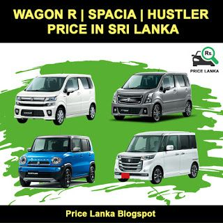 Wagon R Price In Sri Lanka 2019 Wagon R Wagon Suzuki Wagon R