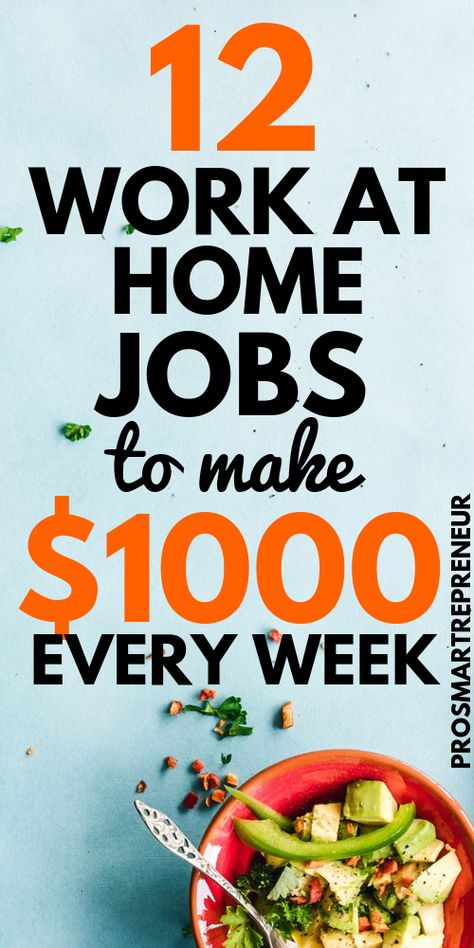 There are lots of work from home jobs, of which some are given in details below and there is work from home jobs (like selling on Amazon, blogging etc )that pays up to $100,000 a month, depending on how good you are, here I am going to discuss few ways that will bring you $1000+ extra income to your pocket #workfromhome #homejobs #workfromhomejobs #money #income work from home work from home careers legitimate work from home work from home jobs work from anywhere