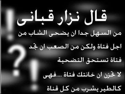 صور عن الخيانة رمزيات و خلفيات عن الخيانة ميكساتك Calligraphy Words Arabic Quotes
