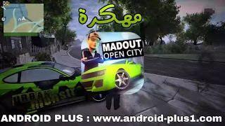 تحميل لعبة Madout Open City مهكرة جاهزة اخر اصدار مجانا للاندرويد City Hacks City Android Apps