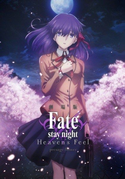 Download Fate Stay Night Movie Heaven S Feel I Presage Flower Bd Subtitle Indonesia Rymaru Personajes Animados Personajes De Anime Personajes