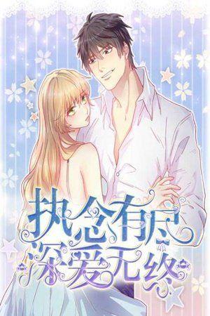 Recientes Leer Manga En Espanol Gratis En Ninemanga Com Con