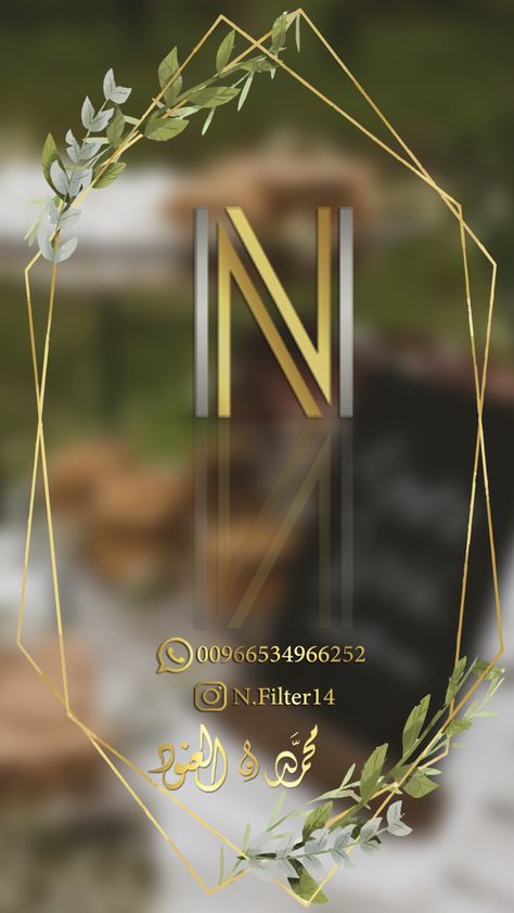 Pin By N Filter On فلاتر سناب شات Happy Eid Design Resources Background