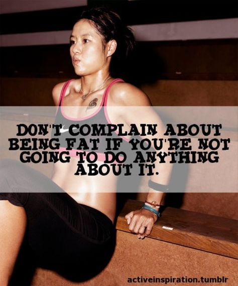 I Need to Stop complaining!!!!! and start doing something!!!