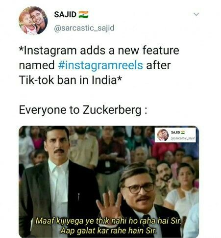 New Featureeee Memes Sarcastic Ads